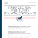 Studia z Dziejów Rosji i Europy Środkowo-Wschodniej tom LI zeszyt 2
