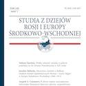 Studia z Dziejów Rosji i Europy Środkowo-Wschodniej tom LIII zeszyt 1
