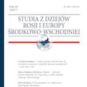 Studia z Dziejów Rosji i Europy Środkowo-Wschodniej tom LIV zeszyt 1