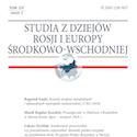 Studia z Dziejów Rosji i Europy Środkowo-Wschodniej tom LIV zeszyt 2