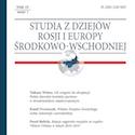 Studia z Dziejów Rosji i Europy Środkowo-Wschodniej tom LV zeszyt 1