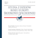 Studia z Dziejów Rosji i Europy Środkowo-Wschodniej tom LV zeszyt 2